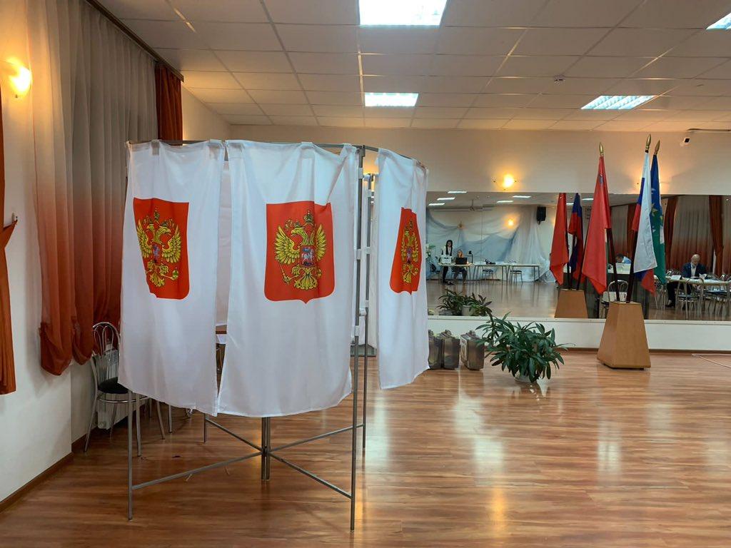 Выборы в Госдуму России: озвучены предварительные итоги
