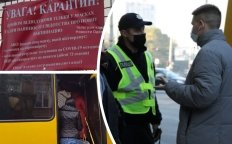Попытки полицейских бороться с переполненными маршрутками кажутся тщетными