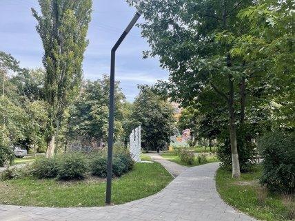 Сквер на Гончара