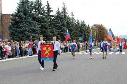Жители города несли российскую символику