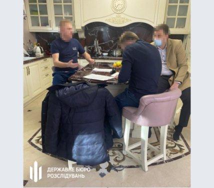 Расследование ГБР против нардепа