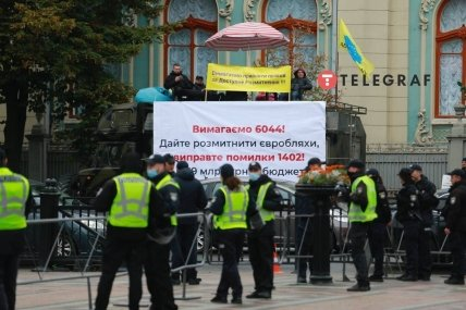 Власники авто на єврономерах мітингують в Києві