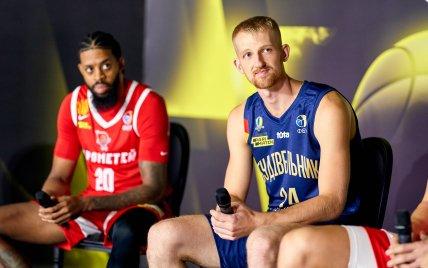 В Киеве презентовали старт нового баскетбольного сезона