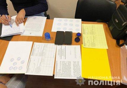 В Днепре полиция изъяла оборудование и фальшивки
