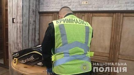 Криминалисты работают в ресторане Чили