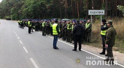 После покушения на Шефира копы обследуют 430 га леса