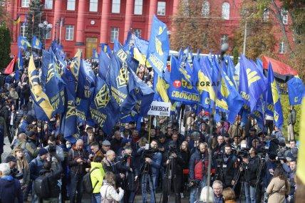 Сбор участников Марша в Киеве