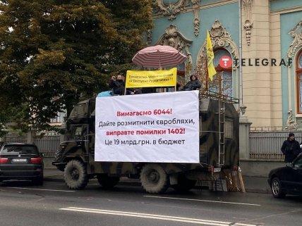 Банер на підтримку нового законопроекту