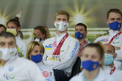 Украинские паралимпийцы в аэропорту Борисполь
