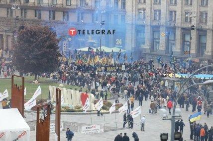 Марш к Дню защитников и защитниц Украины