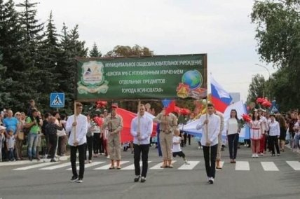 школьники Ясиноватая