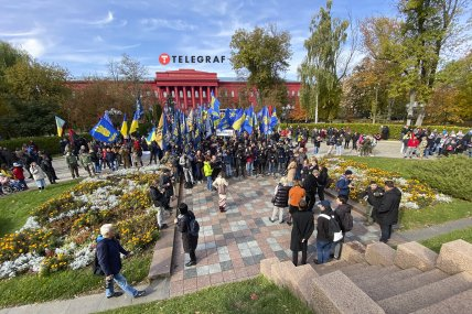 Марш 14 октября в Киеве