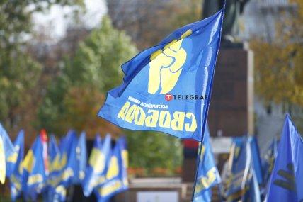 Флаги на Марше в Киеве