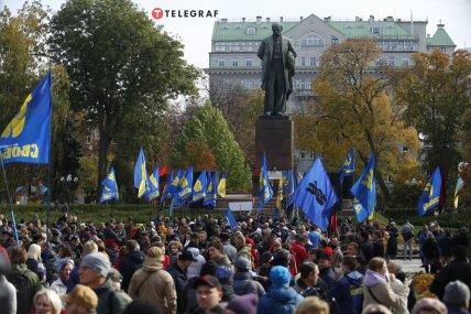 Шествие к Дню защитников и защитниц Украины