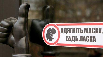 Украина оказалась на пороге нового локдауна: в каких областях ситуация с коронавирусом хуже всего (инфографика)