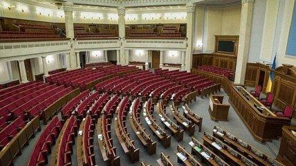 Верховная Рада переходит на новый режим работы