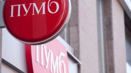 Украинский банк планирует выплатить Ахметову 1,3 млрд грн дивидендов
