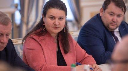 Маркарова представила Госбюджет-2020 с ростом ВВП 3,3% (Видео)