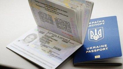 В Украине приостановили выдачу биометрических документов