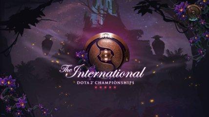 The International по дисциплине Dota 2