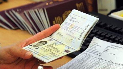 В Украине началось оформление биометрических загранпаспортов