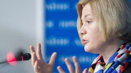Геращенко: Минские соглашения не выполняются, но работают