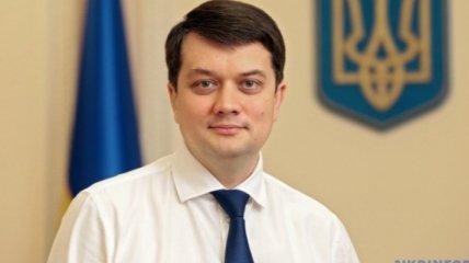 Разумков засветил в Раде именную рубашку: фото попало в сеть