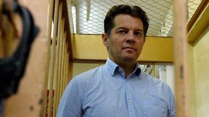 Сущенко разрешили свидание с женой и звонок сыну