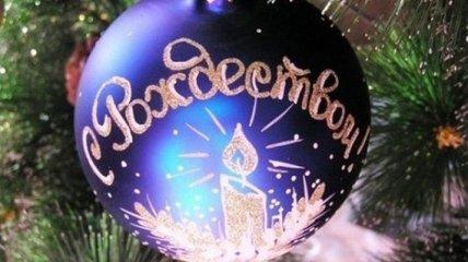 Что подарить на Рождество: варианты оригинальных подарков