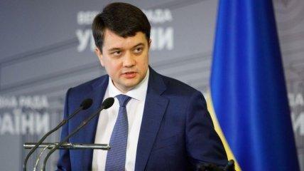 Разумков выступил за пересмотр языкового закона