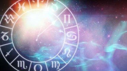 Скорпионам - лучше рисковать, а Стрельцам стоит заняться своим здоровьем: гороскоп на 11 марта