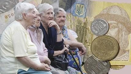 Как будут платить пенсию после 1 сентября?
