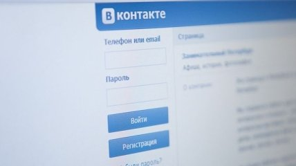 """В ленте новостей соцсети """"ВКонтакте"""" появятся платные публикации"""