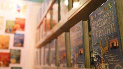 Украиноязычных изданий в нынешнем году стало больше на 165%