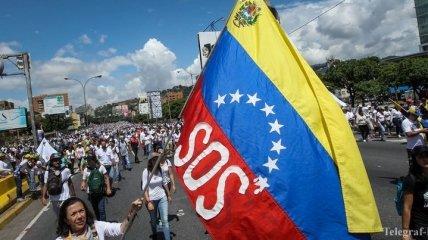 В Венесуэле обвинили США в попытке организации государственного переворота