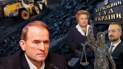 Уголь и суд соединил судьбы казалось бы разных людей