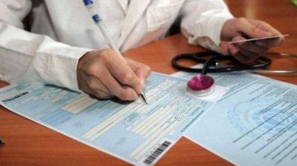 Украинцам больничные будут выдавать по новым правилам