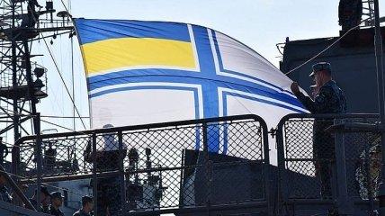 ВМС Украины празднуют 101 год своего существования