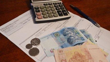 Украинцы за отопительный сезон могут сэкономить 20% стоимости услуг