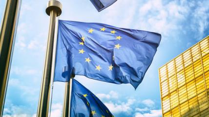 Украина получила транш в размере 600 млн евро