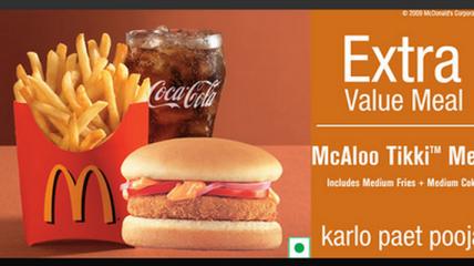 """""""Макдоналдс"""" откроет в Индии 1-й вегетарианский ресторан"""