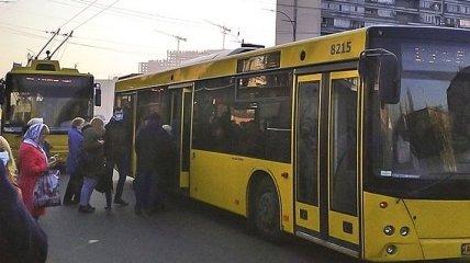 Закрытое метро: киевлянам озвучили альтернативные пути