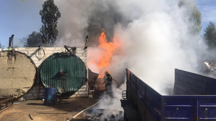 Последствия взрыва на предприятии в Житомире