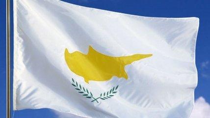 Кипр готов к подписанию меморандума о финансовой помощи с ЕС и МВФ