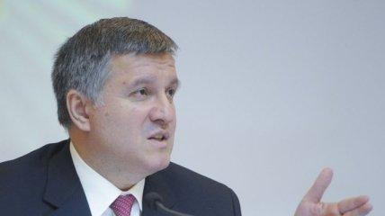 Аваков выступает за радикальную реформу судов
