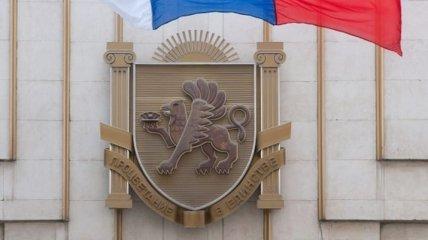Крым может получить второе название