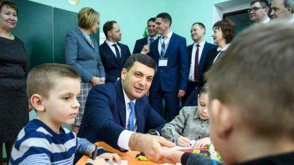 Гройсман рассказал о целях реформы образования в Украине