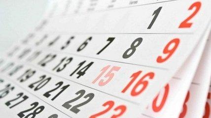 Верховная Рада предлагает перенести выходной с 9 на 8 мая