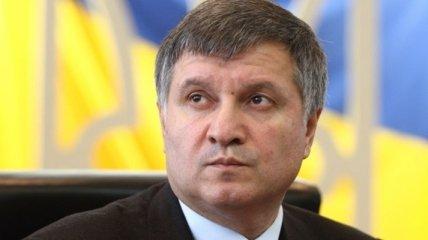 Аваков: Многолетний договор с ЕДАПС - расторгнут