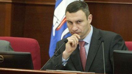 Кличко рассказал о достижениях власти Киева